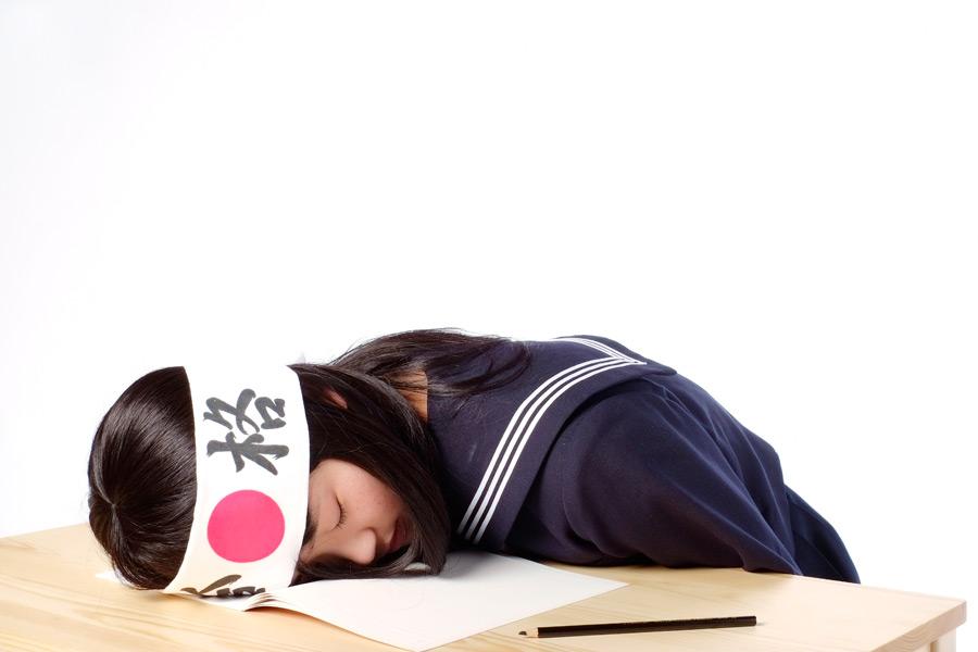 ケアマネ試験直前!