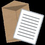 ケアマネ試験受験申込期間は平成30年5月30日から